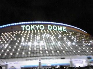 20081231_2